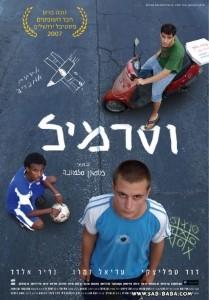 Vasermil Poster1