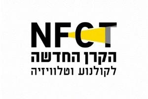 NFCT Logo