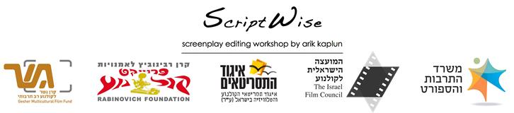 Scriptwise header